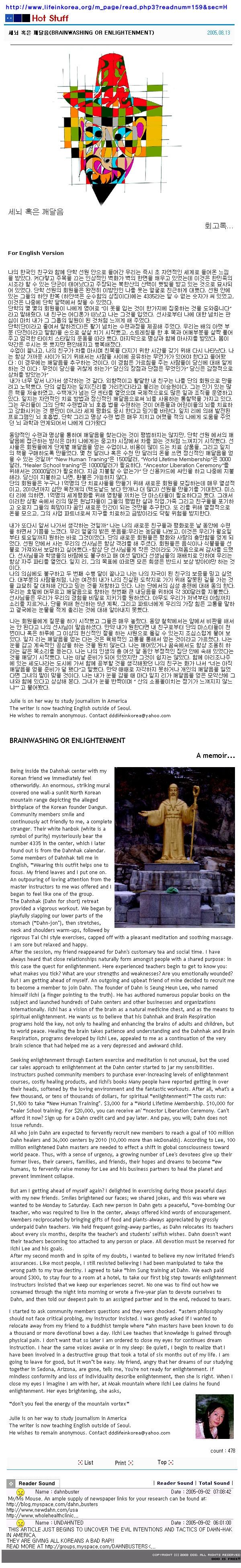 brainwashing[1]