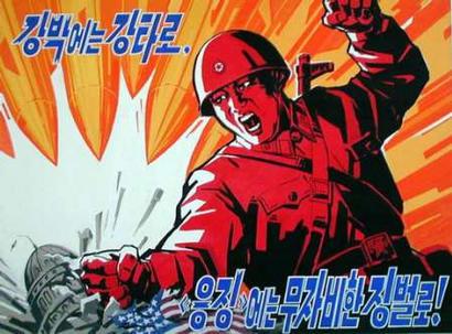 North Korea rip