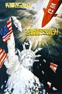 north-korean-propaganda-usa-3