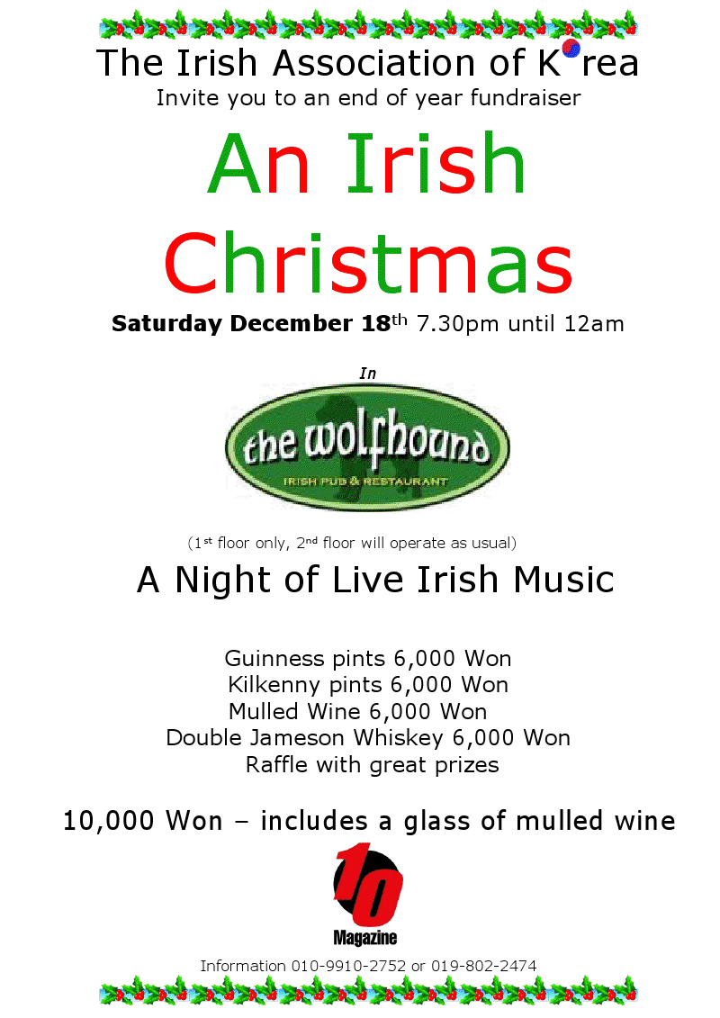 An Irish Christmas from The Irish Association of Korea - the3WM