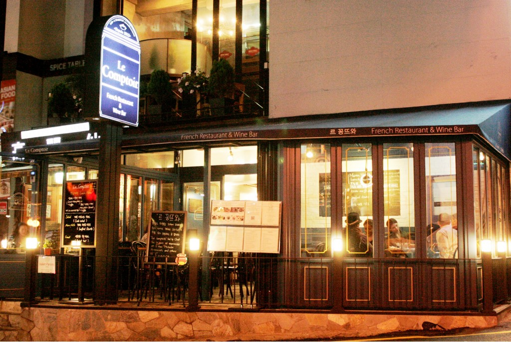 Spreading Savoir Faire The Rise Of French Restaurants In Korea Since 2000 The3wm