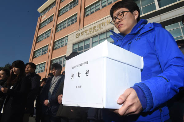 Korean law students prepare to submit a box of student dropout requests.